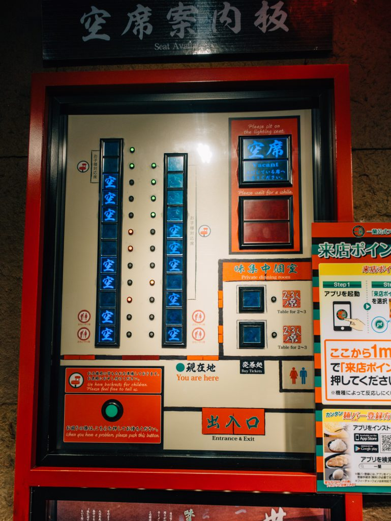 Ichiran ticket machine