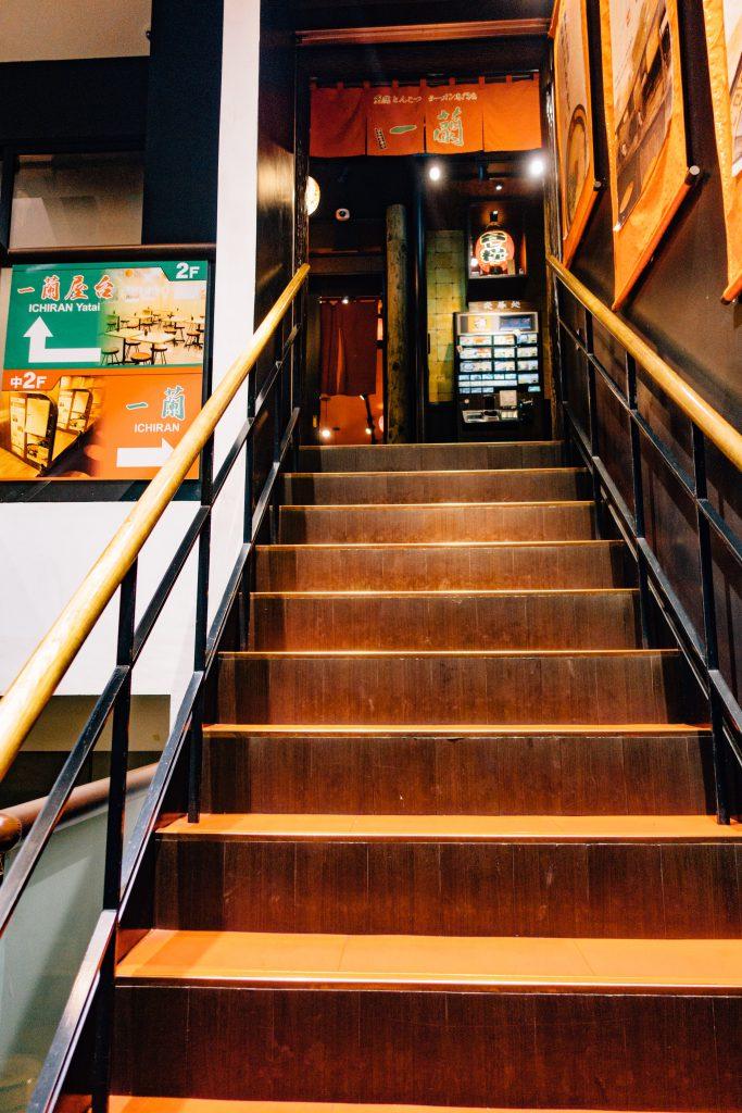 Ichiran Hiroshima upstairs