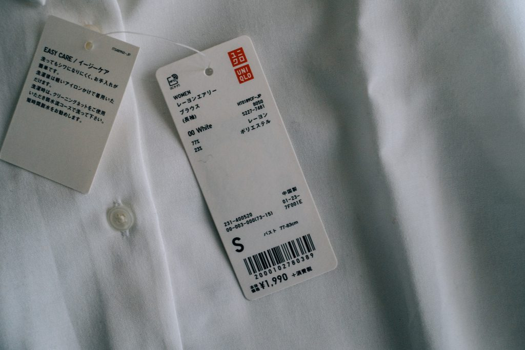 UNIQLO shirt S Japan